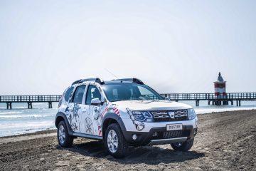In Dacia Arriva Strongman, Un Duster Molto Speciale