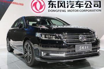 "Dongfeng Renault annuncia piano ""DRAC VISION 2022"""