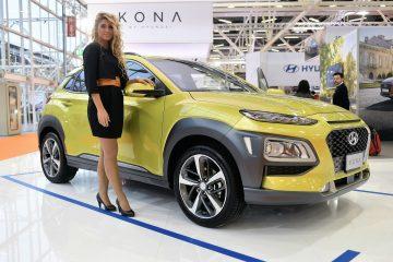 Hyundai al Motor Show 2017