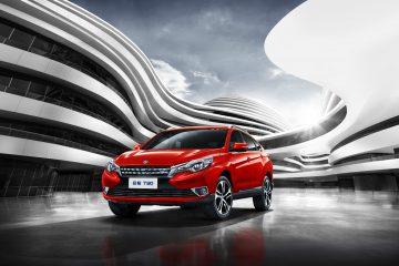 Nuova era veicoli elettrici by Nissan all'Auto China 2018